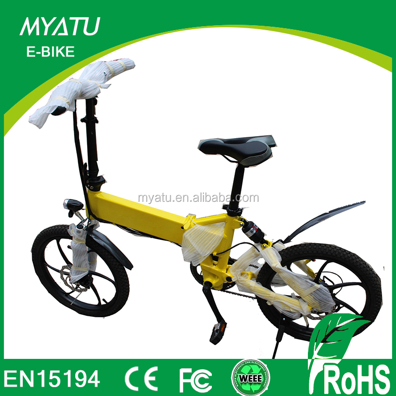 20 inch magnesium alloy wheel collapsible e bycicle with back rest saddle