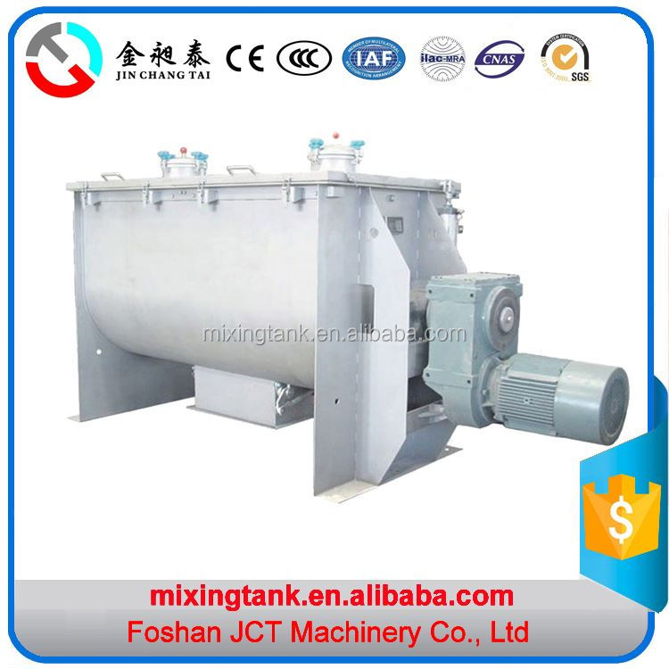 Wldh Dry Powder Agitator