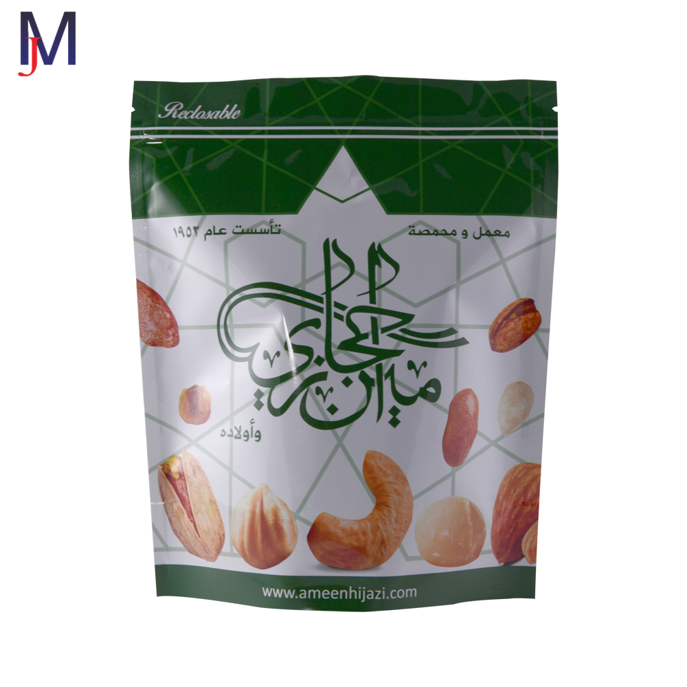 Plastic Bag Custom Logo Pili Nuts Zip packing Bag