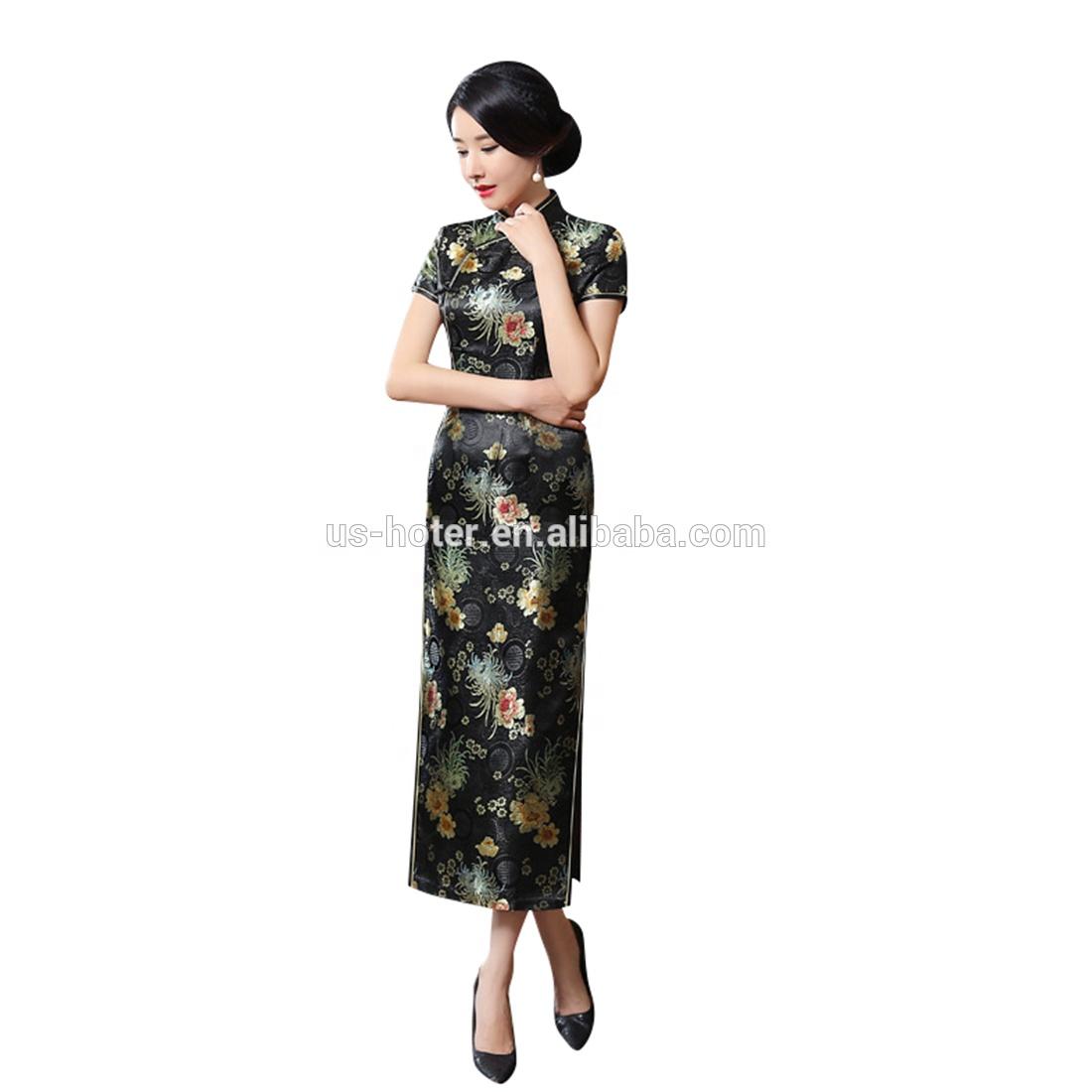 da9c78b851cbd مصادر شركات تصنيع شيونغسام الصينية التقليدية تشيباو وشيونغسام الصينية  التقليدية تشيباو في Alibaba.com