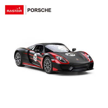 Porsche 918 Spyder For Sale >> Rastar Wholesale Raster 1 14 Porsche 918 Spyder Performance Rc Drift Cars For Sale Buy Rastar Rc Car Rc Drift Cars For Sale Rc Cars For Sale Product