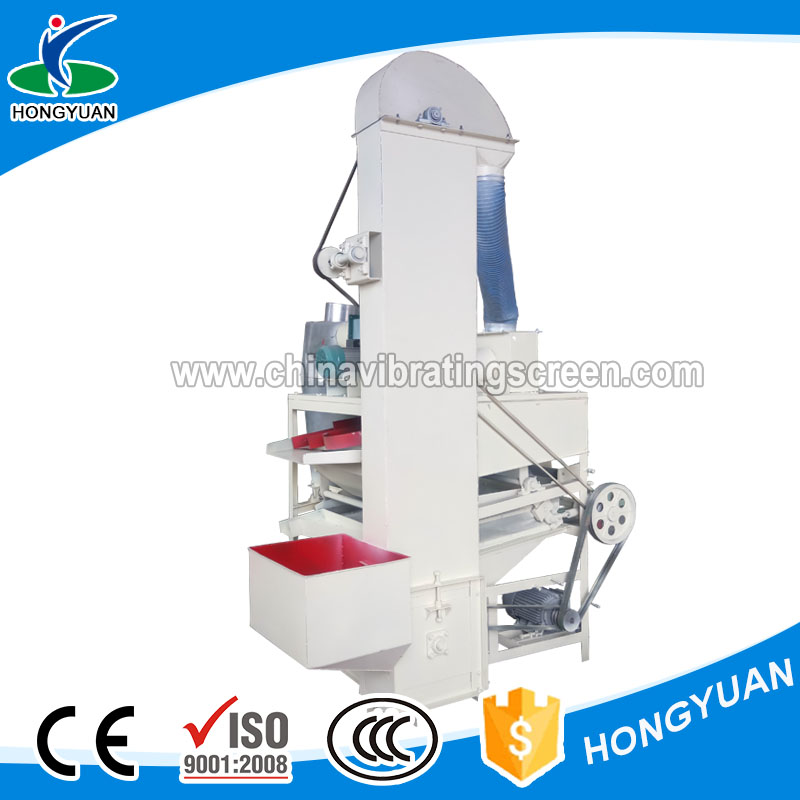 Competitive price multifunction <strong>corn</strong> grain seed sorting machine for sale