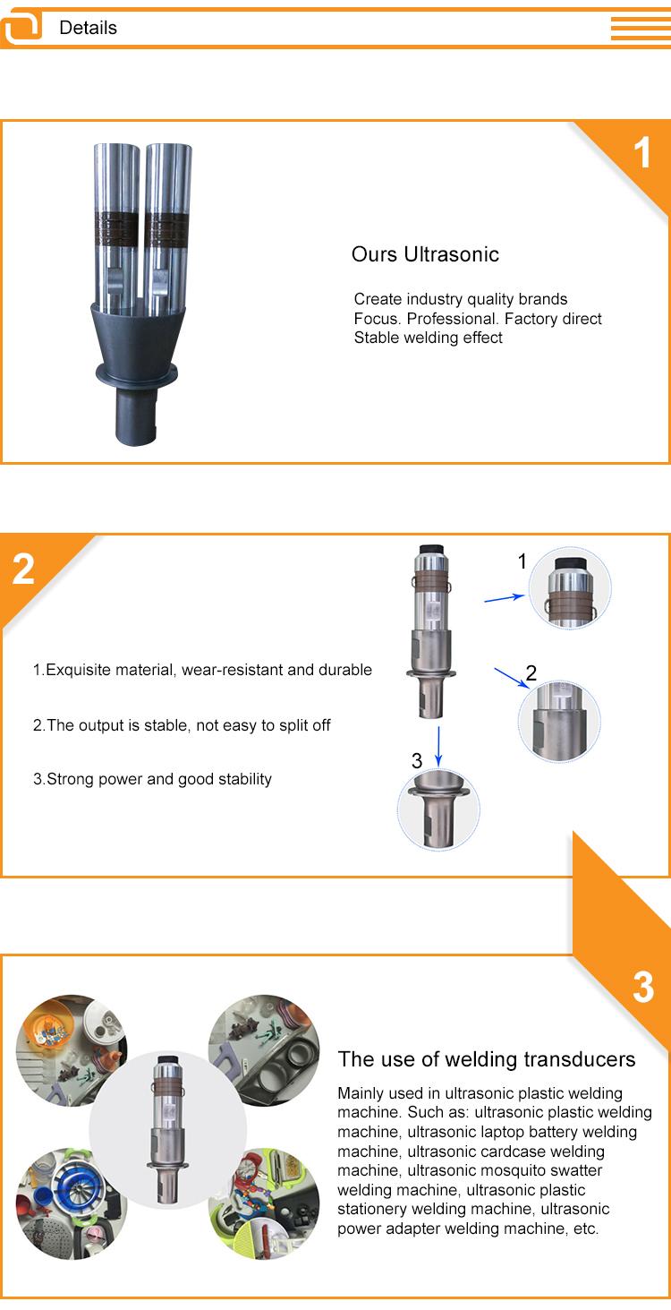40khz 200w Ultrasonic Welding Transducerhigh Power Diagram