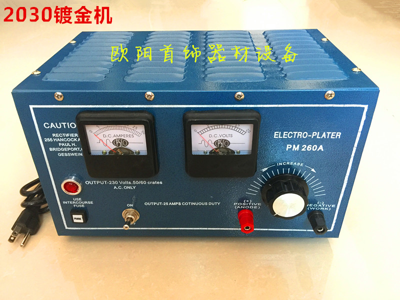 alibaba china supplier,30Amp/20V Electroplating Rectifier, 220V,jewellery equipment tools