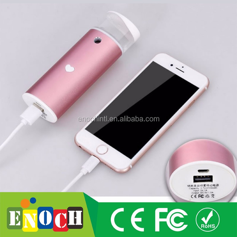 2017best choose Mister for ladies nano spray power bank charger mistspray powerbank