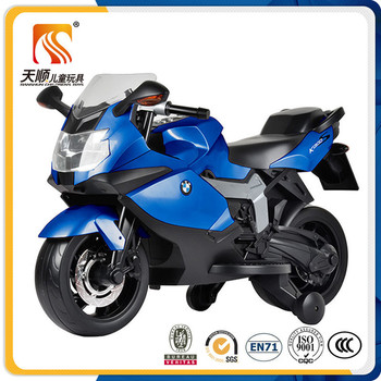 Fashion New Model Baby Motor Cycle Toy Car Battery Charger ...