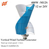 /product-detail/vertical-axis-wind-turbine-generator-vawt-s-series-400w-12v-or-24v-light-and-portable-wind-generator-strong-and-quiet-60324436580.html
