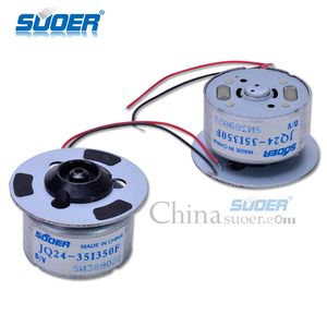 Suoer DVD Player Motor with Superb Quality