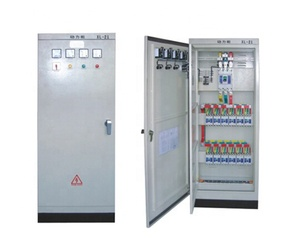 Customized size type of distribution board