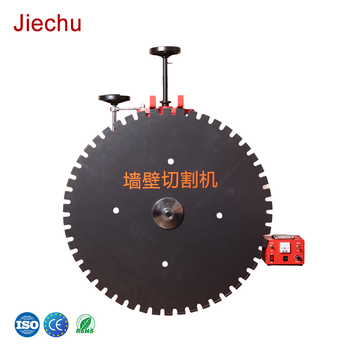 Hand-operated Track Concrete Wall Cutter/diamond Brick Wall Saw Machine  Bj-1200 Hot Sale !!! - Buy Wall Cutting Saw Machine,Concrete Saw Cutting