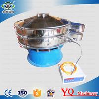 Low price small noise malt milk powder ultrasonic vibrating sieve