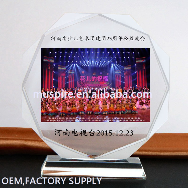 Factory wholesale excellent performance crystal and glass award