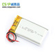 2018 new style lithium 3.7v tracking gps replacement battery