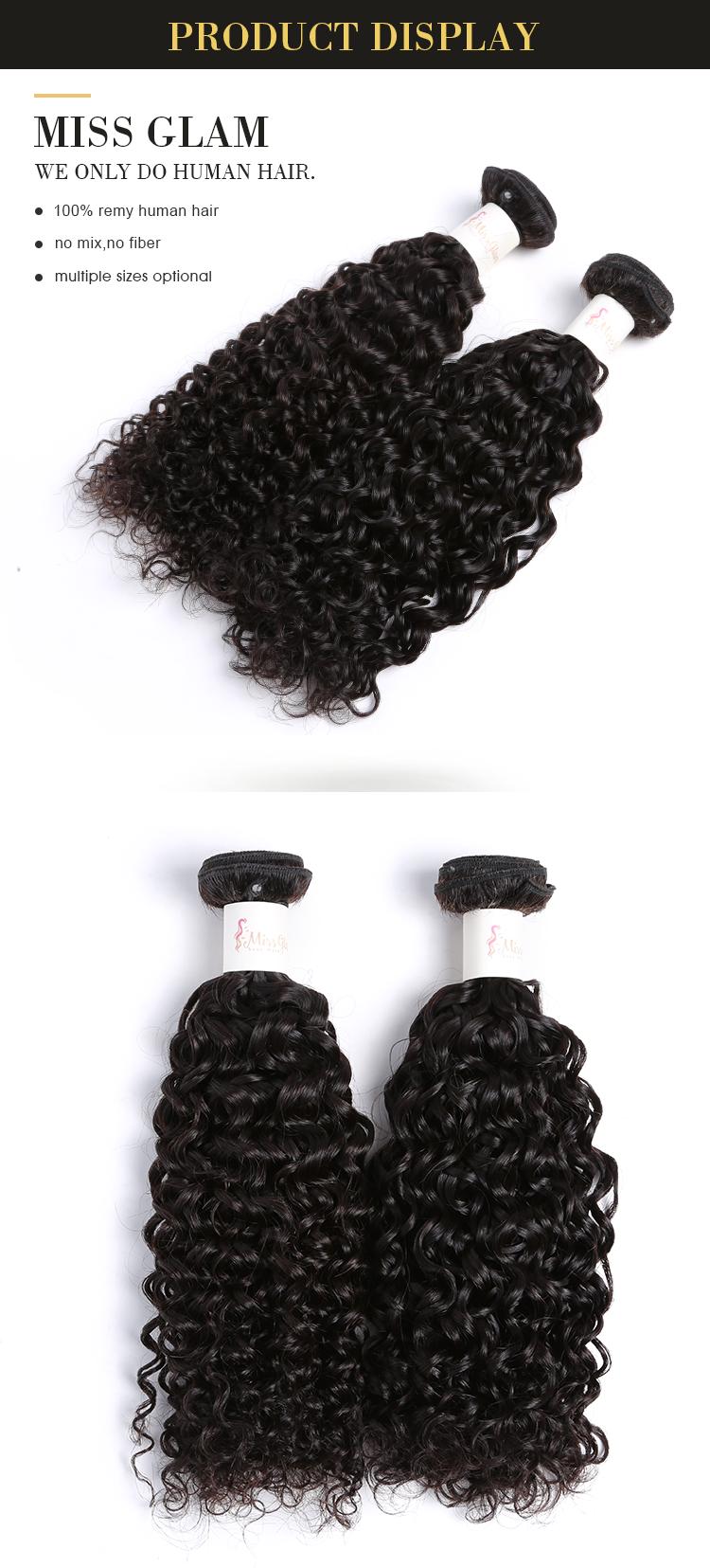 Guangzhou stella hair wholesaler raw virgin brazilian human hair jerry curly bundles for black woman