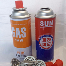 220gr lege butaangas <span class=keywords><strong>cartridge</strong></span> en aerosol <span class=keywords><strong>LPG</strong></span> buis