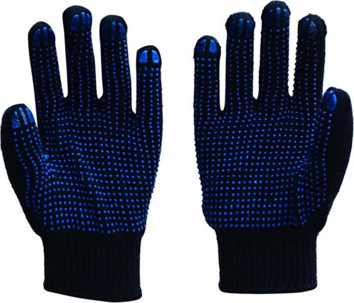 Gloves - Mature Album