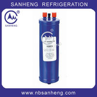 Oil separator for refrigeration system