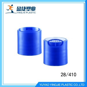 Plastic 28mm diameter disc top cap universal disc top cap
