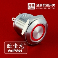 ONPOW 16mm red push button switch(GQ16F-10E/J/S) CE, RoHS