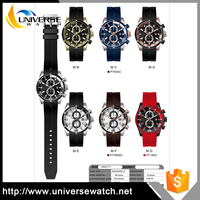 Fashion Simple Cheap Low Cost Men And Women Watches Sets