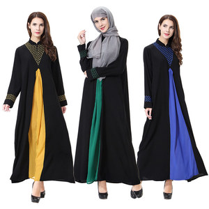 Womens Kaftan Ladies moroccan kaftan dresses