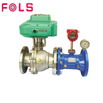 low price electric rotary water flow control valve