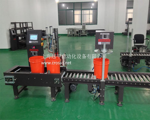 Funnel filling machine