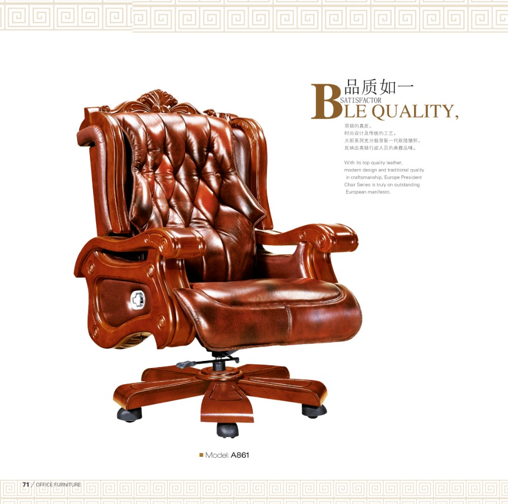 Chines classical CEO office luxury electric office chair factory sell directly HARUI 36