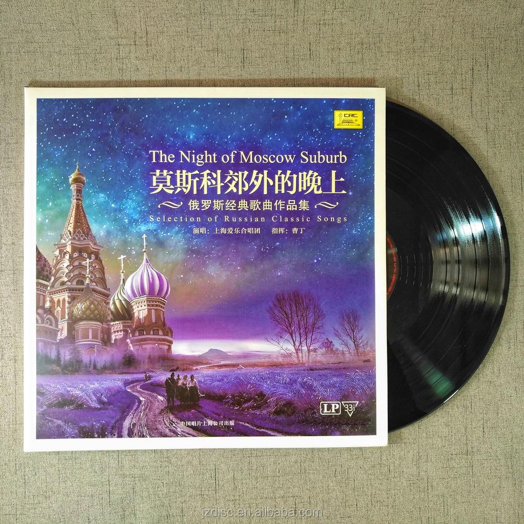 Custom Vinyl Records LP Pressing All Packaging Solutions Factory