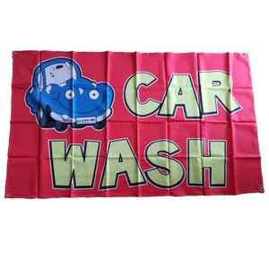 custom printed 3x5ft CAR WASH flag
