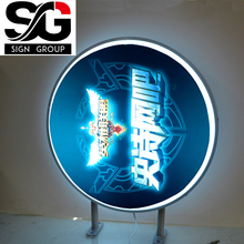 Custom logo led light box vacuum formed circle lightbox with UV printing