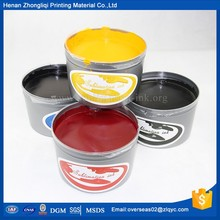 latest heat transfer printing offset sublimation ink for sale