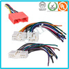 High Quality Automotive Wire Harness Manufacturer