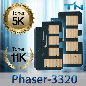Reset Toner Chip Universal For Fuji Xerox Phaser, Reset Toner Chip