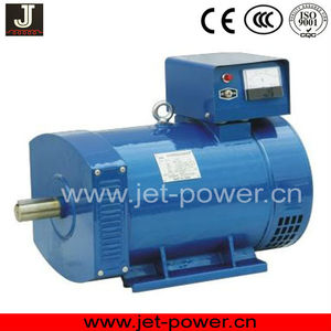 20kw low rpm three phase alternator generator starter parts price in india