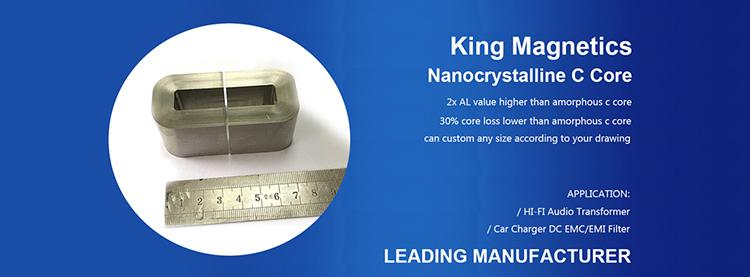 nanocrystalline c core 750