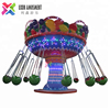 /product-detail/outdoor-playground-equipment-family-ride-mini-flying-chair-for-sale-60836431965.html