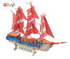 Oray 3D Wooden Jigsaw Puzzle Toys 3D Wooden Puzzle Ships