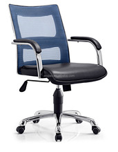 top sale mesh office chair parts chief computer office staff chair Anqiao