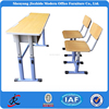 school furniture manufacturer wooden children adjustable height desk kids study desks bench school classroom chairs and tables
