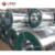 cold rolled carbon steel strip gi coils and sheets