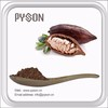 2016 high quality natural cocoa extract cocoa powder