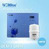 Modern design WellBlue Pure water machine RO water filter system reverse osmosis