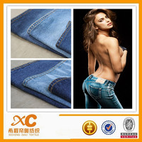 4 way stretch denim fabric