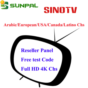 Hd Arabic Iptv, Hd Arabic Iptv Suppliers and Manufacturers at
