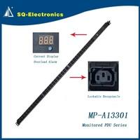 SQ PDU A13301 33 outlets 1u rack mount power distribution unit