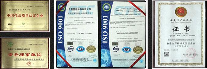 Di alta qualità a prova d'umidità piccolo pallet in plastica del distanziatore di plastica HDPE piastra inferiore
