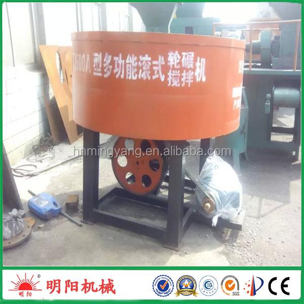 High quality charcoal powder mixing machine with CE approved