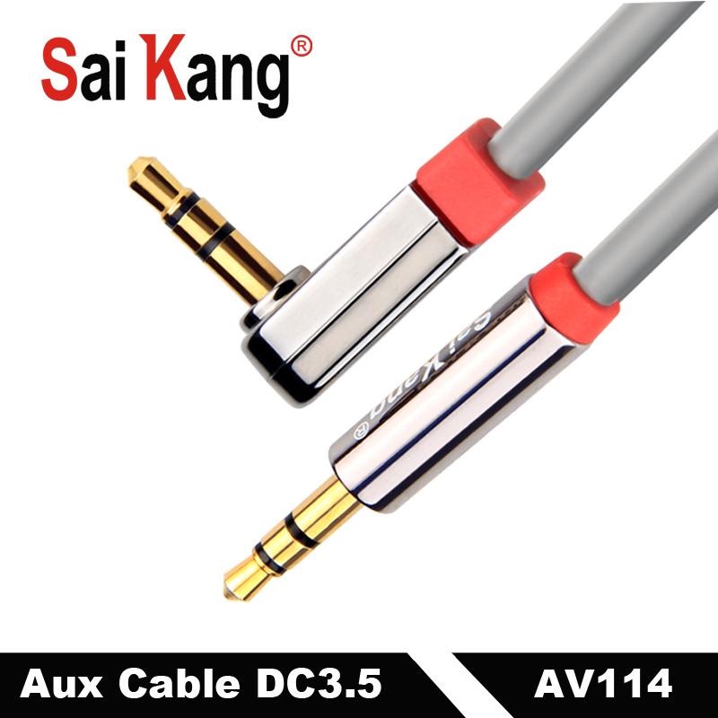 Aux Cable Amplifier, Aux Cable Amplifier Suppliers and Manufacturers ...