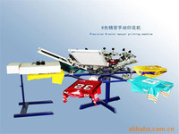manual round balloons printing machine price